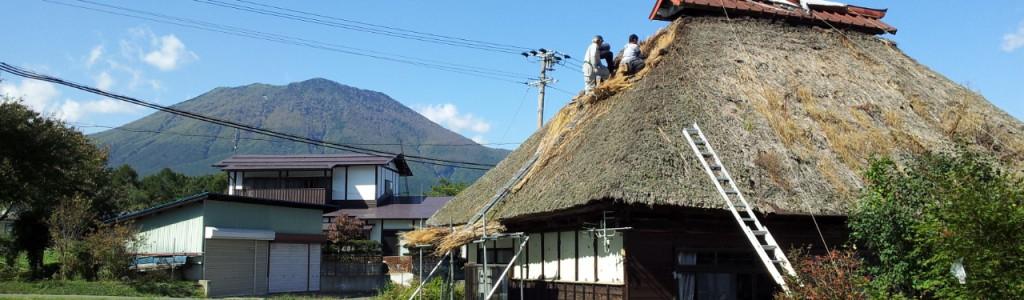 屋根の吹き替え